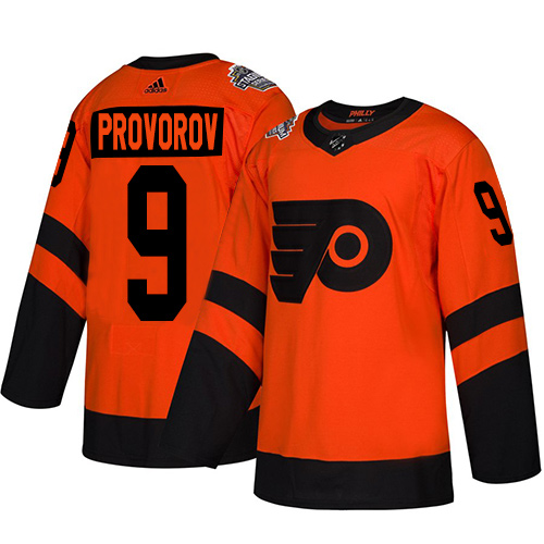 hockey wholesale jerseys